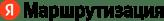Яндекс Маршрутизация_Logo