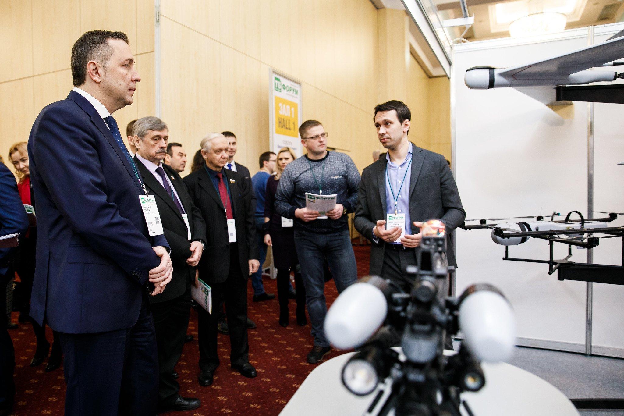 Drones TB Forum