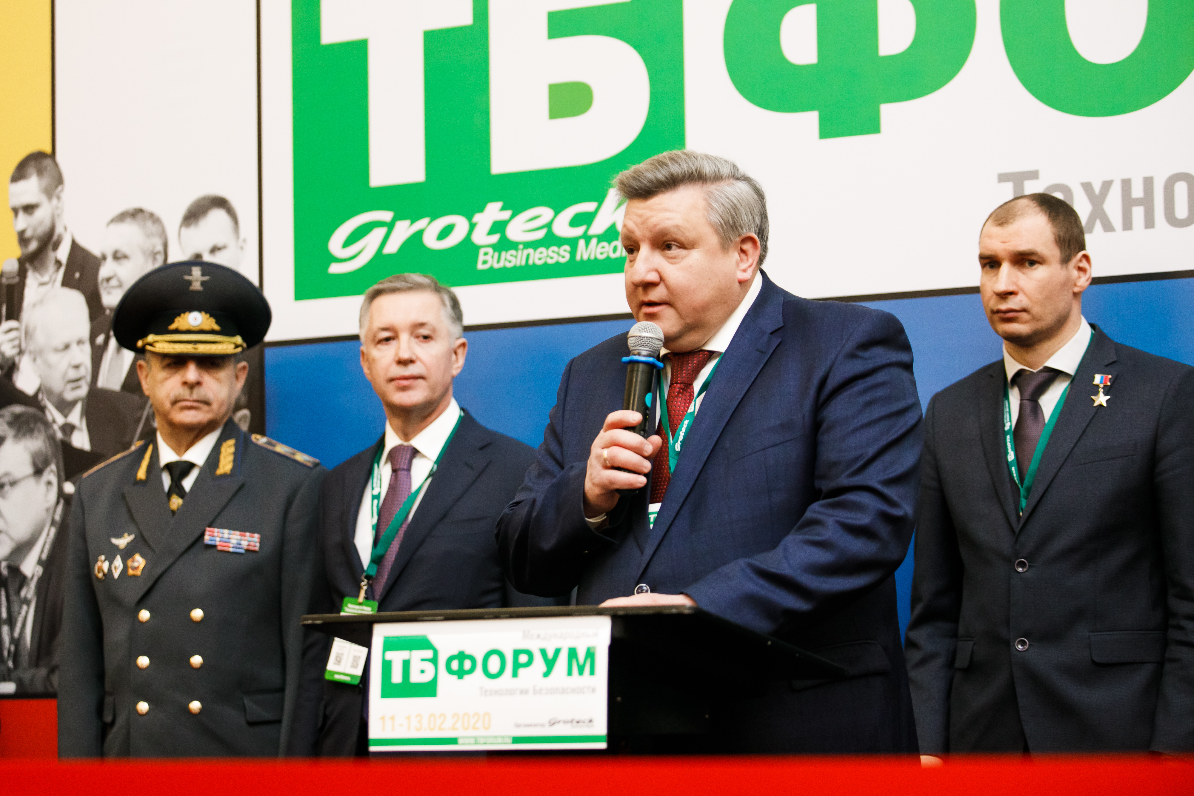 XXV Anniversary TB Forum 2020