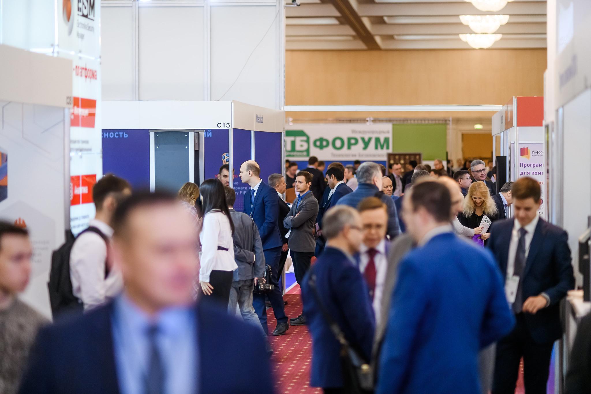 TB Forum exposition