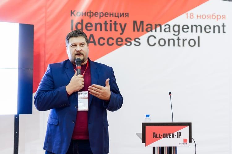 access_control-3.jpg