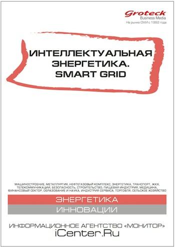 iEnergy.003-001.jpg