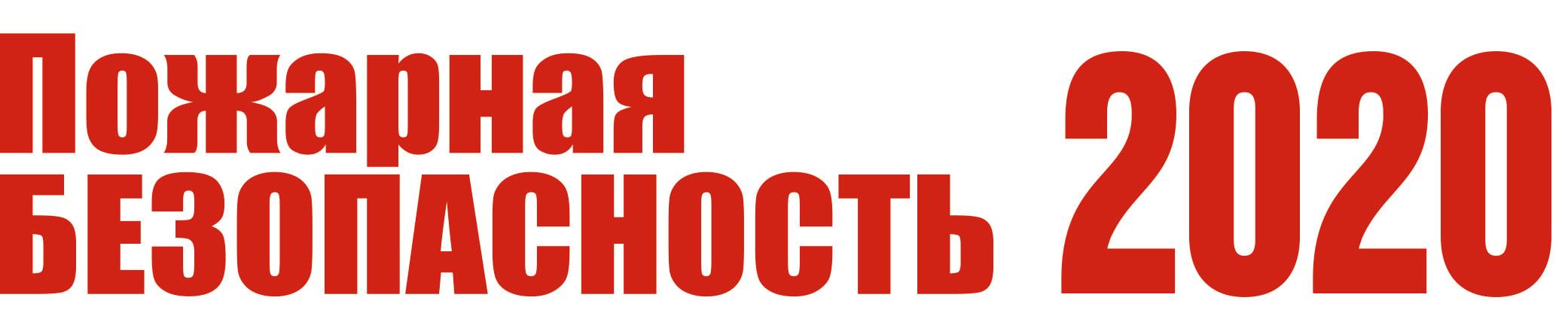 Logo_PB_2020