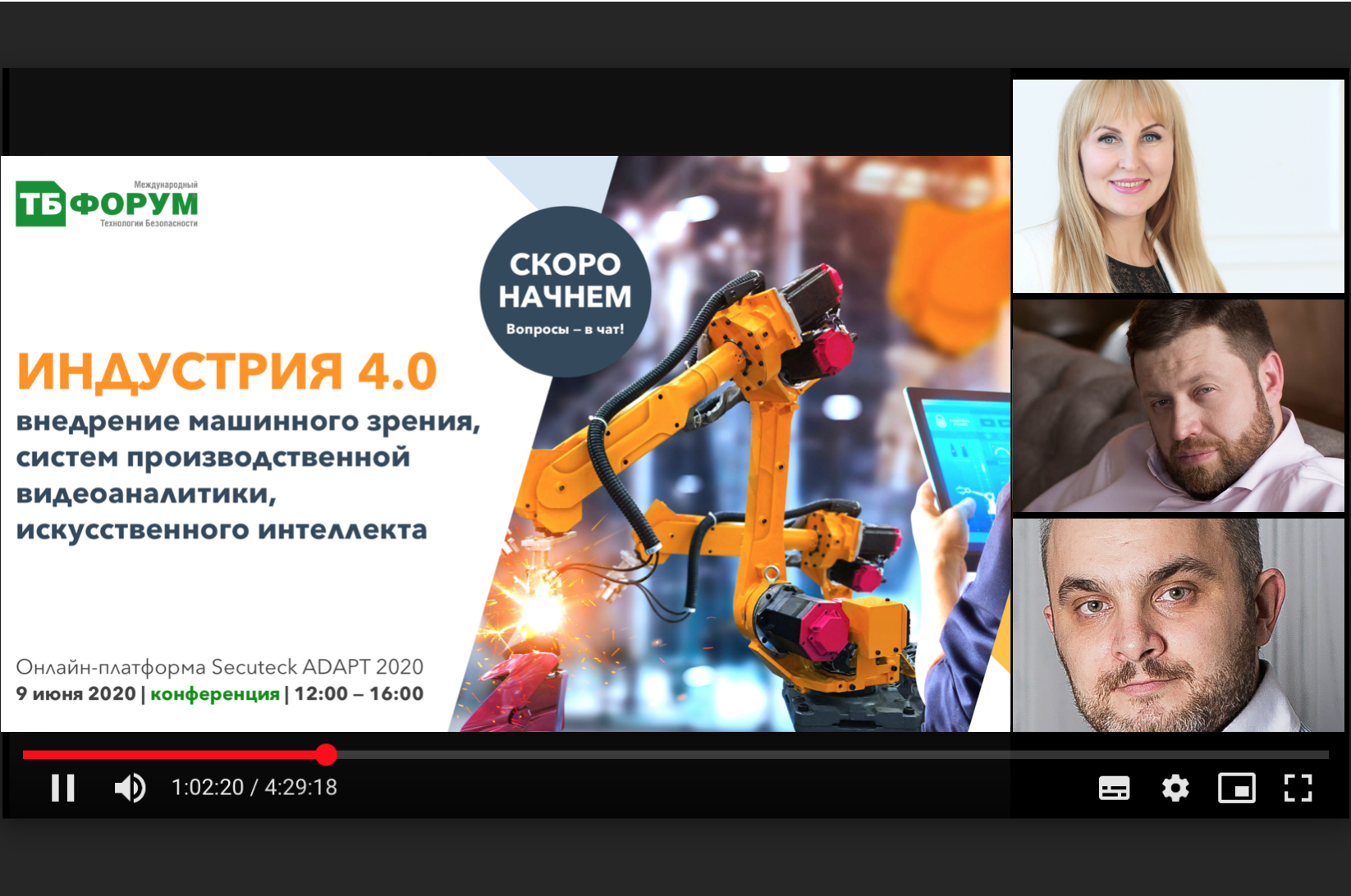 Industry 4.0: practical effects of digital technologies and obstacles of implementation