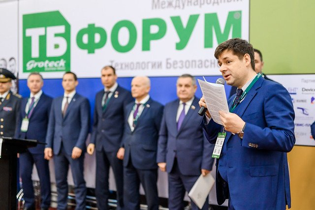Andrey Miroshkin: the mission of the International Forum of Security & Safety Technologies is to gather the elite of the security industry