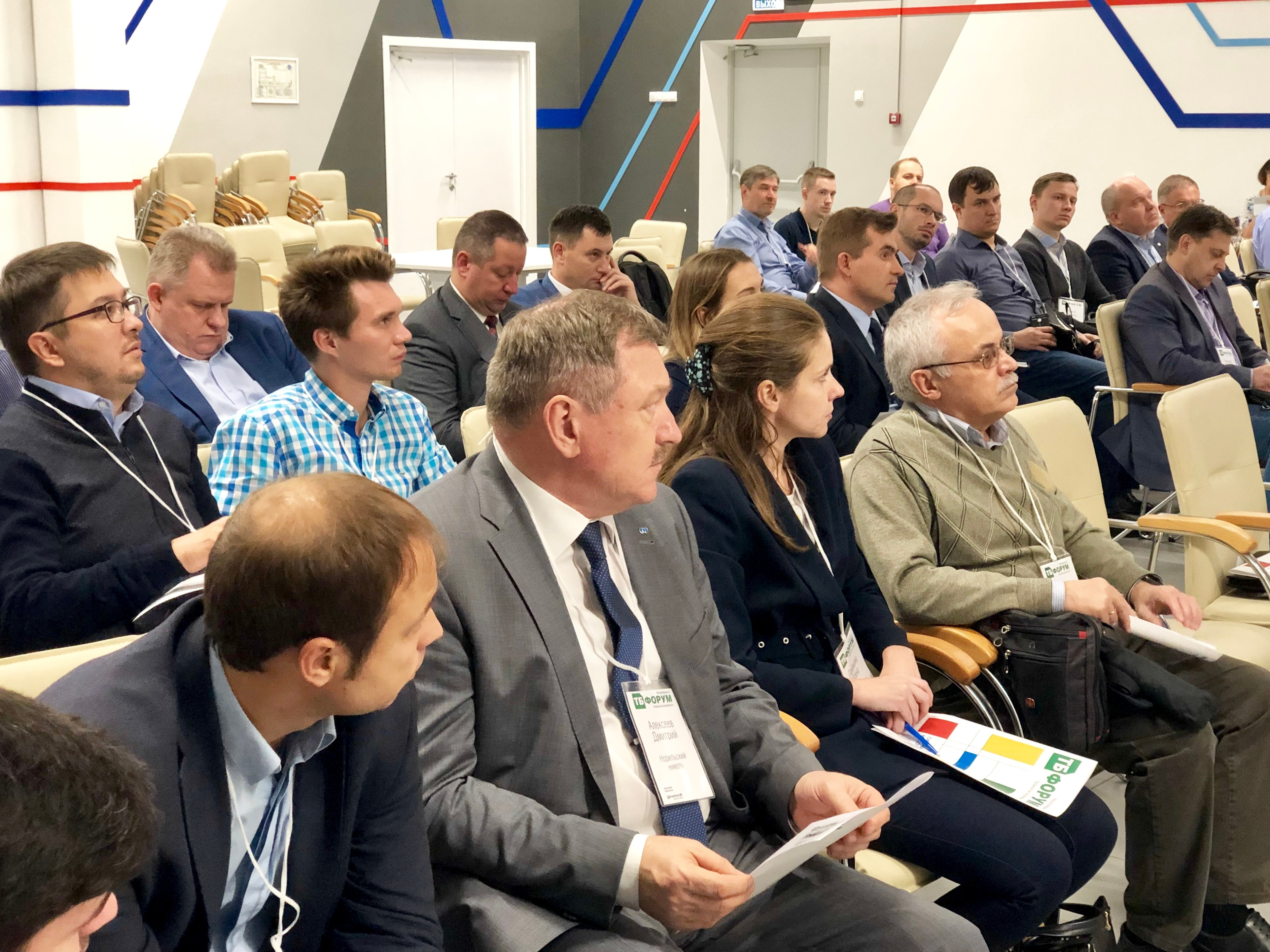 Heads of RZD, FPC, Nornickel, Gazprom Energy Holding and Rosatom situation centers held session with suppliers within the preparation for TB Forum 2020