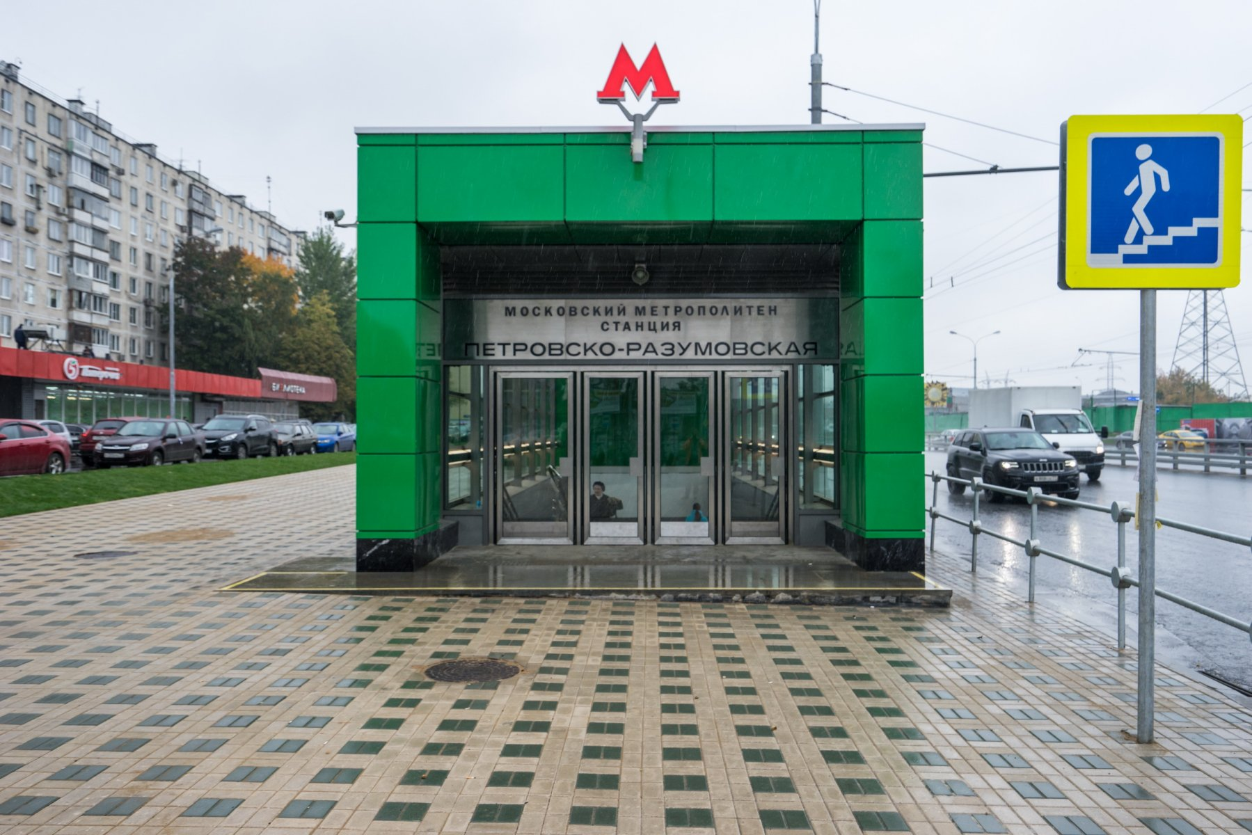 February tenders: 306 million rubles for biometric control cameras of the Moscow metro turnstile complex