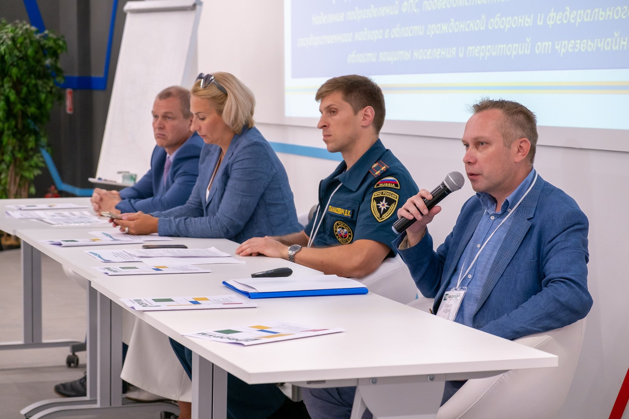 Experts will discuss fire safety of crowded places and deserted technological process