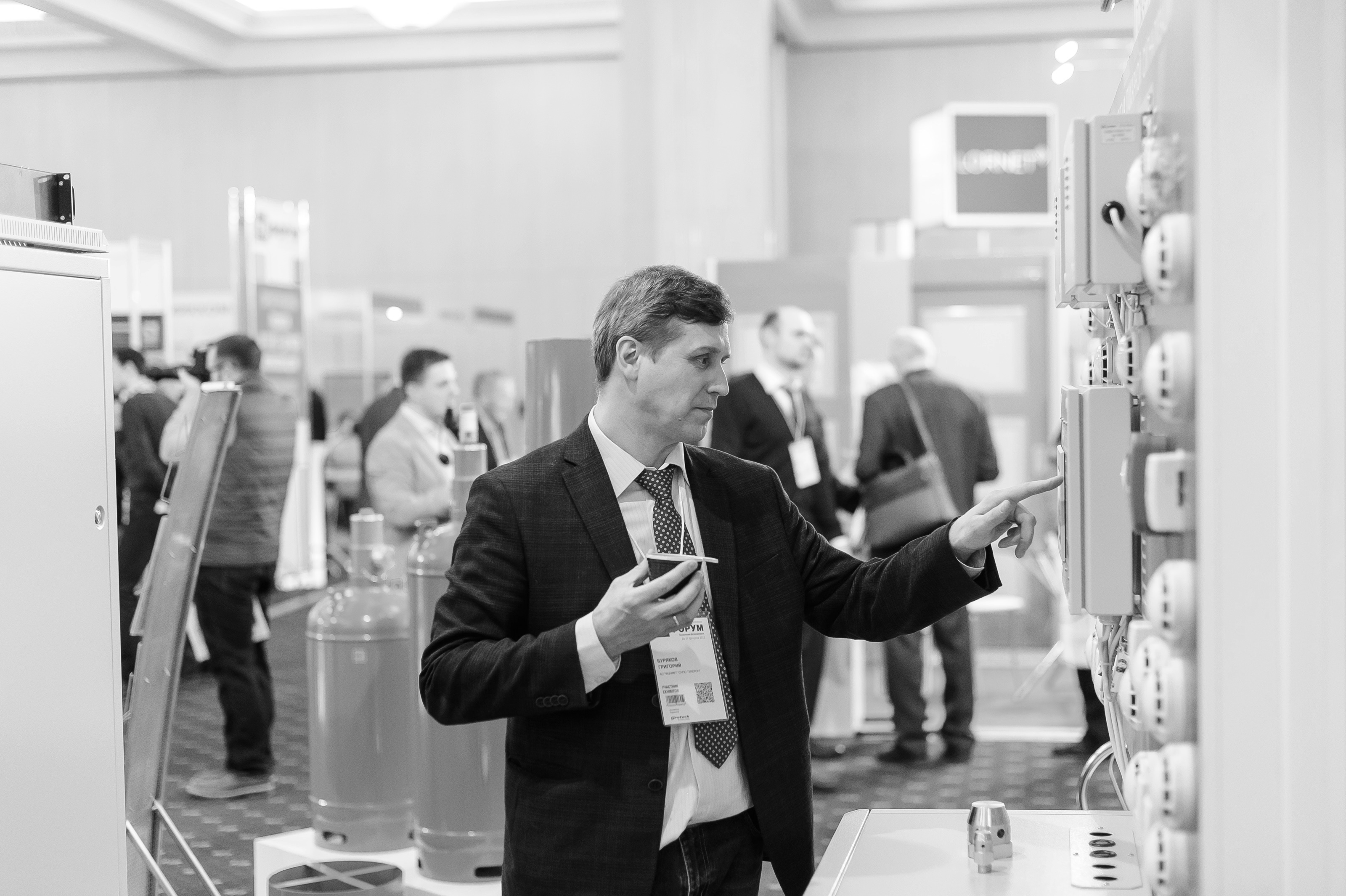 Oil, Gas and Industry: Meeting with integrators and security directors at TB Forum 2017